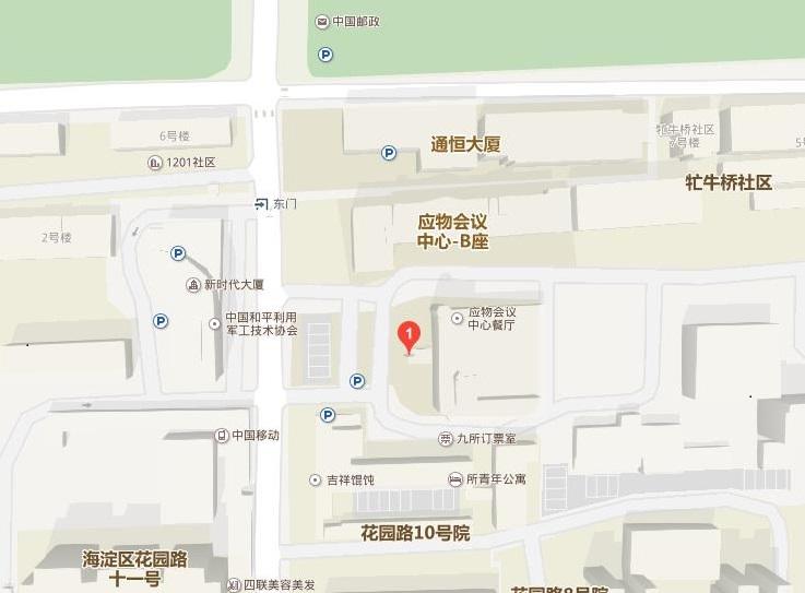 应物会议中心.jpg